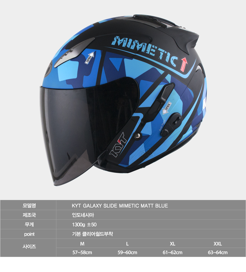 MIMETIC MATT BLUE